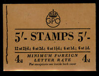 SG H2, BOOKLET, NH MINT. Cat £50. JULY 1953.