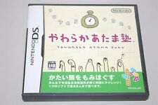 Yawaraka Atama Juku Japan Nintendo DS game