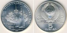 RUSSIA USSR 5 RUBLI RUBLE 1977 OLIMPIADI VEDUTA  ARGENTO 900 FS PP (031a)