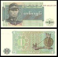 BURMA (Myanmar) 1 Kyat, 1972, P-56, UNC World Currency