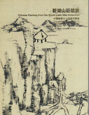 GUARDIAN CHINESE PAINTINGS GREEN LAKE VILLA Coll Zhu Da Chen Gua Qi Baishi Catal