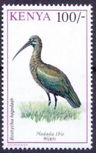 Hadada Ibis, Water Birds, Kenya 1993 MNH
