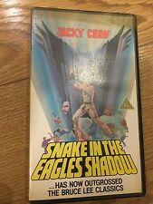 Snake in the Eagles Shadow VHS Ultra Rare