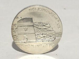 Israel 5 Lirot 1963 Seefahrt