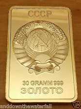 Russian Gold Layered Bar Ingot Soviet Union Putin medal coin cold war world I II