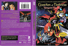 Guardian of Darkness: Takegami: War God Dual Language DVD, 1999 U.S. Manga Corps