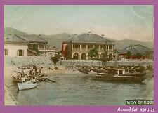 JAPON,TIRAGE ALBUMINÉ AQUARELLÉ ,1880 : VUE DE KOBE, VIEW OF KOBE -J21