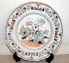 Antique Masons Ironstone hand-painted Plate. Imari colours ~1850, see stamp 23cm