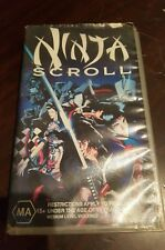 NINJA SCROLL vhs MANGA RARE COLLECTABLE