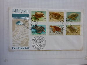 1984 PNG TURTLES SET 6 STAMPS FDC FIRST DAY COVER