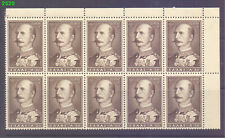 2520-Greece 1956 Royal Family Block of 10 stamps-Mnh (30Λ)