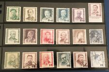 Japan complete set of 18 Cultural Icons 10 MH, 8 used Sc# 480-497 CV=$50