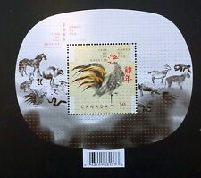 CANADA Sc# 2084  YEAR OF THE ROOSTER  Chinese calendar Souvenir Sheet  2005  MNH