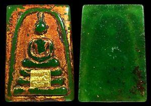 Antiques Naga Phra Somdej Relics LP Toh Wat Phra Kaew Thai Buddha Amulet