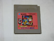 Downtown Nekketsu Koushinkyoku Game Boy GB Japan import Cartridge only