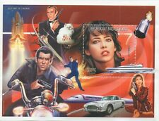 JAMES BOND 007 SOPHIE MARCEAU BOND GIRL HISTORY OF CINEMA 1999 STAMP SHEETLET