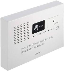 TOTO OTOHIME Toilet Sound Blocker YES400DR