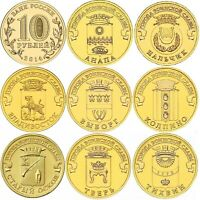 HIGH GRADE * SET 8 Russian Coins, 10 rubles 2014 year, City of Martial Glory.