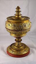 Antique Burmese offering Vessel 19th century - Gold 24 Krt.