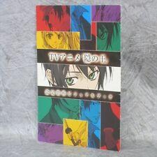 NABARI NO OU Settei Shiryoshu Visual Booklet Art Material Anime Japan Book Ltd