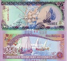 MALDIVES 5 Rufiyaa Banknote World Paper Money UNC Currency Pick p18d 2011 Ship