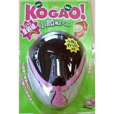 kc02 Kogao beauty mask Smile Lines Face Belt Anti-aging anti-wrinkles Japan