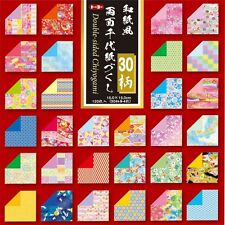 "120 Sheets Japanese 6"" Origami Double-Sided Chiyogami Artwork Folding Papers"