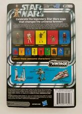 STAR WARS VINTAGE COLLECTION VC105 EMPEROR'S ROYAL GUARD CASE FRESH UNPUNCHED
