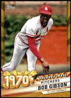 Bob Gibson 2020 Topps Decades Best 5x7 Gold #DB-31 /10 Cardinals