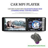 Portable Car MP5 Media Player DVD Steering Wheel Multimedia 11-Key Controller