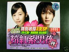 Japanese Drama Otomen Fall Edition + Real Cloth