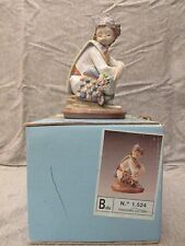 LLADRO #1524 VALENCIAN BOUQUET Boy with Flowers Retired 1991 ExUC