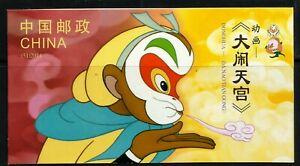 PR China 2014-11 Monkey King Uproar in Heaven set of 6 in Booklet Complete Mint