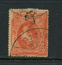 T875 Thailand 1889 King Chulalongkorn Hand Surcharged 1v. used
