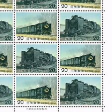 "C676-7, ""Steam Locomotive Series No.4"", Train, 9600 type, C51 type, Japan Stamp"