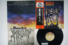 KISS DESTROYER CASABLANCA VIP-6395 Japan OBI VINYL LP