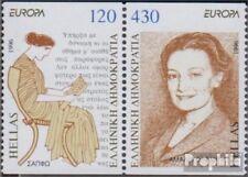 Grèce 1908C-1909C Couple (complète edition) neuf avec gomme originale 1996 Famou