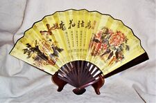 """32"""" vintage Asian screen printed Chinese floral decor wall fan hanging art euc"""
