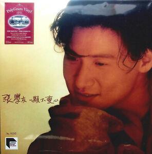 "Jacky Cheung The love which never change 張學友 黑膠碟 一顆不變心 12"" Vinyl LP Record NEW"