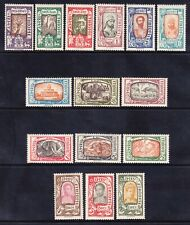ETHIOPIA 1919 SG181/95 set of 15 - superb unmounted mint. Catalogue £70