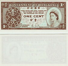 HONG KONG - 1 Cent 1982 FDS - UNC