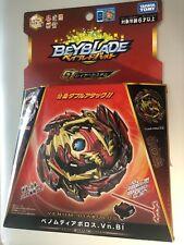 TAKARA TOMY Beyblade Burst GT Venom Diabolos B145 Used