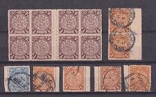 China 1897/1900 - Lot of 15 Coiling Dragon stamps - All Used VF Very Fine..X3017