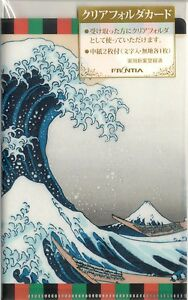 Greeting Card / Folder - The Great Wave - Season's Greetings - Made In Japan F/S