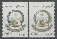 """ALGERIE:  n°727 **, """"variété couleurs décalées à droite"""""""