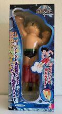 Yutaka Astro Boy Flying Figure. New. 1999