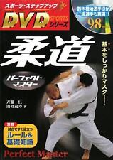 Judo Book & Dvd set Perfect Master From Japan