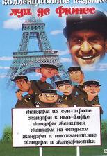 KOLLEKTSIYA LOUIS DE FUNES ZHANDARM IZ SAN-TROPE ZHANDARMETKI NA OTDYHE DVD