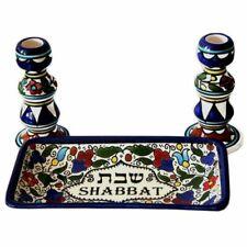 Holy Land Market Shabbat Colorful Ceramic Candlesticks Set with Matching Plate