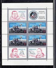 Rumania Espacio Misiones Espaciales Hojita del año 1971 (CK-773)